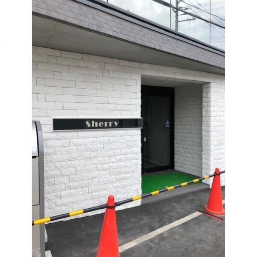 ★☆エアコン完備で年中快適☆★Sherry(シェリー) 202号室 画像2