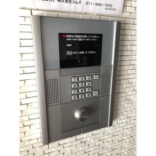 ★☆うれしいオール電化住宅☆★MODENA円山 701号室 画像2