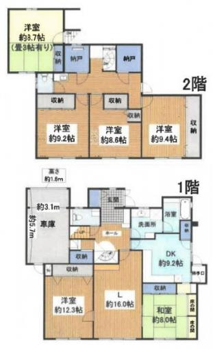 ◆西野7条7丁目 各居室6.0帖以上!広々とお過ごしできます♪◆ 画像3