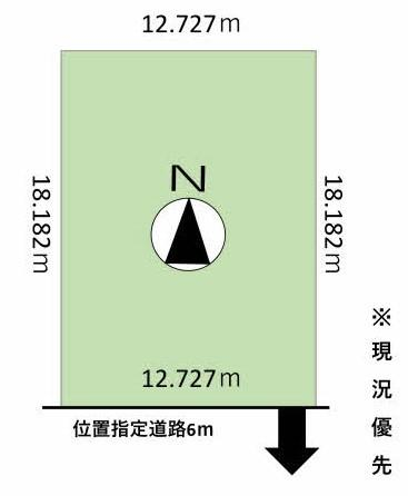 北海道札幌市北区篠路町篠路394-223 JR札沼線[拓北]の売買土地物件詳細はこちら
