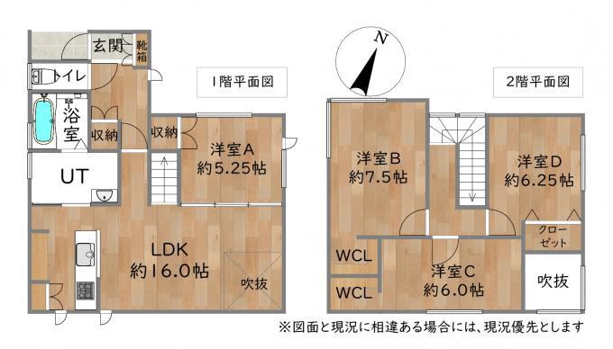 上篠路新築住宅A-1 画像3