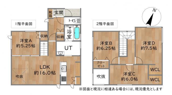 上篠路新築住宅A-2 画像3