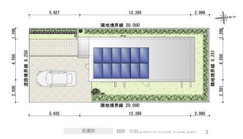 札幌市清田区里塚3条4丁目【新築戸建】 画像2