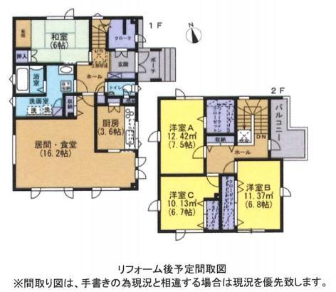 ◆東雁来10条2丁目 平成21年築の築浅物件!◆ 画像2