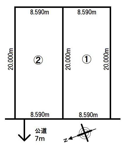 真駒内上町5丁目【2号地】 画像2