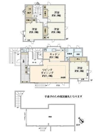 ◆新川5条6丁目 令和3年3月内装一部リフォーム済み 広い玄関収納が特徴的な4SLDk◆ 画像3