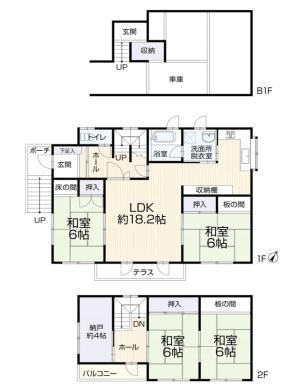 ◆里塚3条6丁目 角地、リフォーム再生住宅!地下車庫付き◆ 画像2