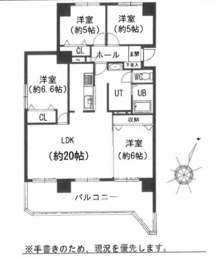 ◆チサンマンション澄川弐番館 南向き角部屋につき日当たり・風通し良好!◆ 画像3