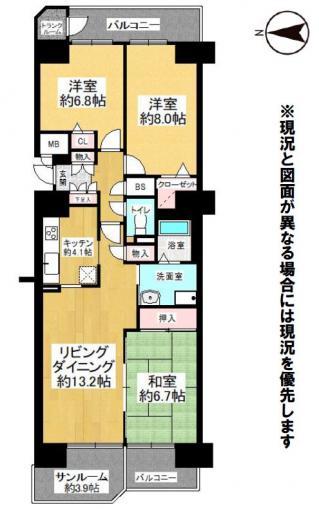 ロイヤルシャトー北広島センターステージ 画像3