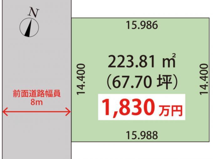 北海道札幌市清田区真栄五条4丁目6-41 の売買土地物件詳細はこちら