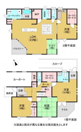 札幌市清田区里塚三条5丁目 北西・南西角地!駐車4台可! 画像3