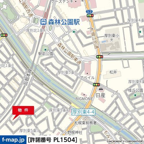 厚別東5-3 新築分譲住宅(3号棟) 画像2