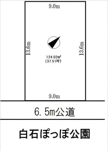 白石中央3条2丁目 画像3