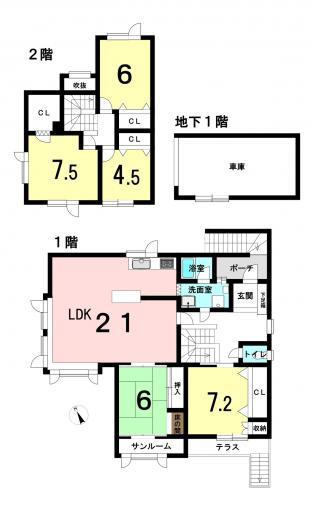 2021年8月リフォーム完成☆北野五条4丁目 中古戸建 画像3