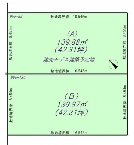 A【分譲中】B【商談中】札幌市北区新琴似9条14丁目【ホクトホーム】 画像2