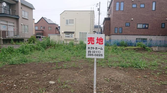 北海道札幌市北区新琴似九条14丁目 の売買土地物件詳細はこちら