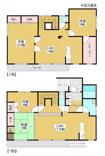 三笠市榊町 画像3