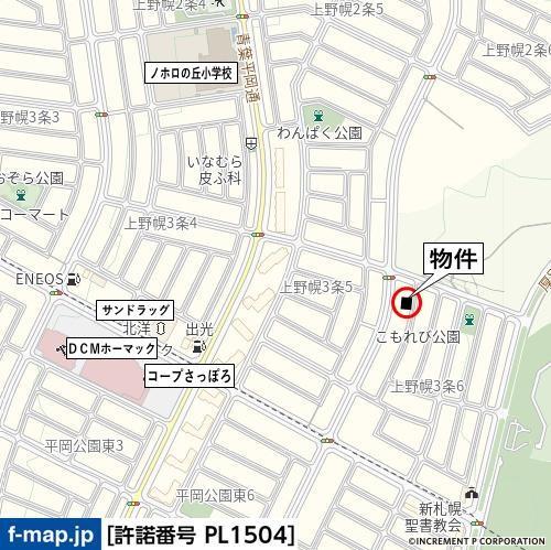 上野幌3条6丁目 戸建住宅 画像2