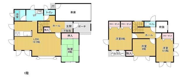 上野幌3条6丁目 戸建住宅 画像3