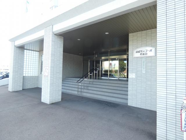 京成サンコーポ琴似台 画像2