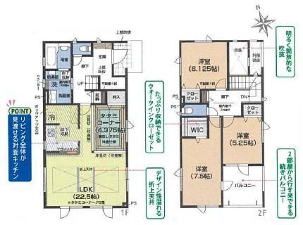 真駒内泉町3丁目 長期優良住宅 画像3