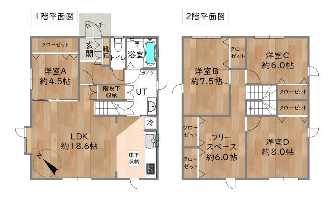 内外装リフォーム住宅【柏葉4丁目】 画像3