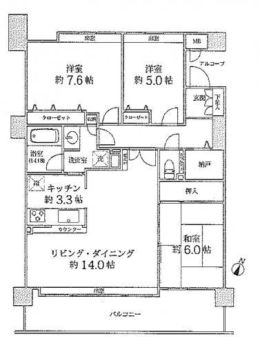 ルミナス円山北 画像3