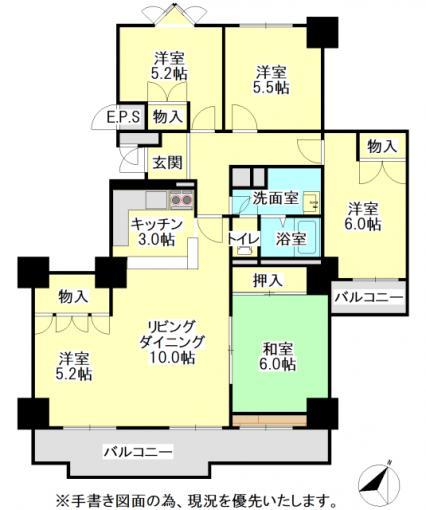 札幌市厚別区の中古マンション 画像3