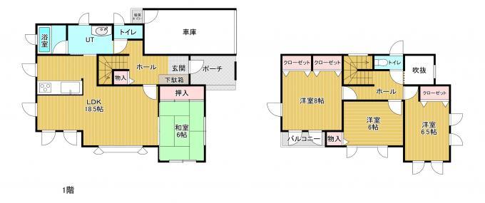 10/2(土)・10/3(日)オープンハウス開催!厚別区上野幌3条6丁目1番5号フルリフォーム済 画像3