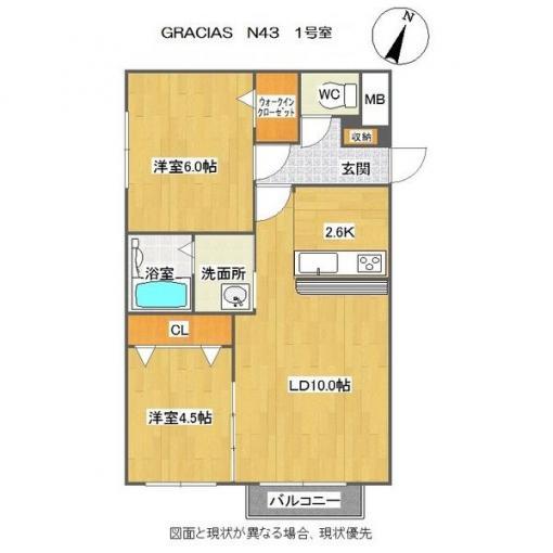 ★☆エアコン完備で年中快適☆★GRACIAS N43(グラシアスN43) 201号室 画像3