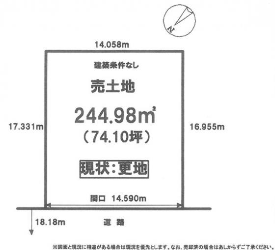 ◆岩見沢市美園7条8丁目 売土地 建築条件無し!◆ 画像3