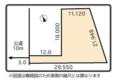 北海道札幌市厚別区厚別南7丁目 JR千歳線[上野幌]の売買土地物件詳細はこちら