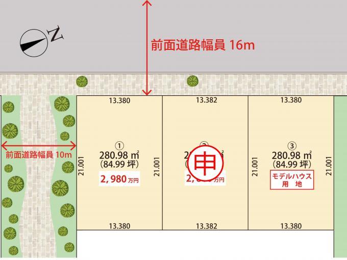 北海道札幌市清田区平岡五条2丁目105番68・71・75 の売買2区画以上の土地物件詳細はこちら