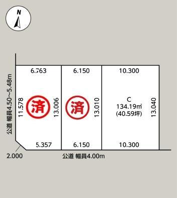 【土屋ホーム】注文住宅用地  南20条西6丁目 (C区画) 画像2