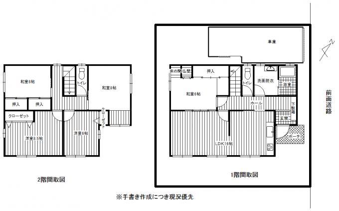 和光町1丁目 リフォーム済5LDK戸建 画像3