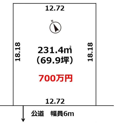北海道札幌市東区中沼一条3丁目9-22 JR札沼線[あいの里公園]の売買土地物件詳細はこちら