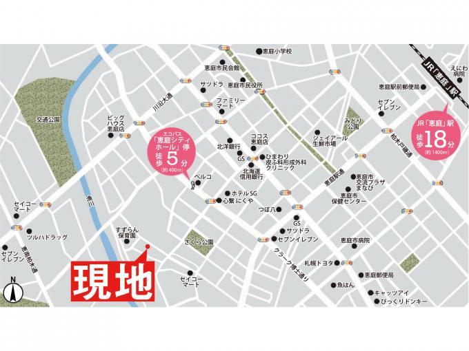 【コスモ建設】恵庭市桜町2丁目1-4 土地 画像2