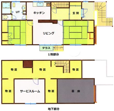 木の城「プレジオ」地下1階付平屋建(木の城たいせつ認定中古住宅) 画像3