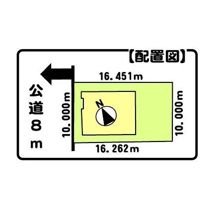 古家付土地 オタモイ1丁目 画像3