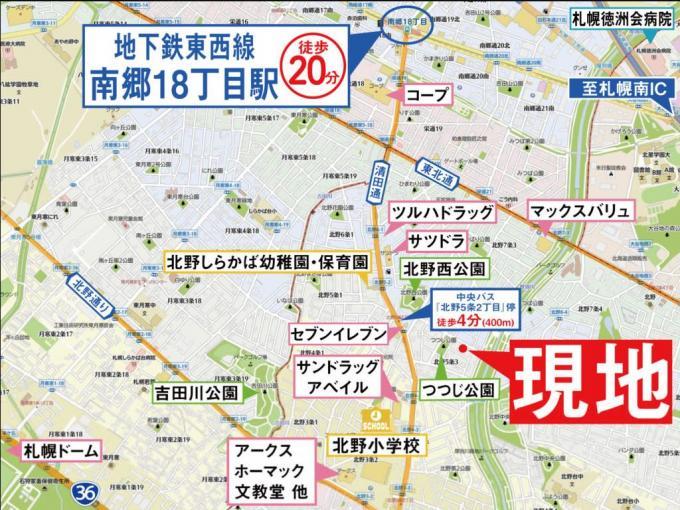 【コスモ建設】札幌市清田区北野5条3丁目227-78 画像2