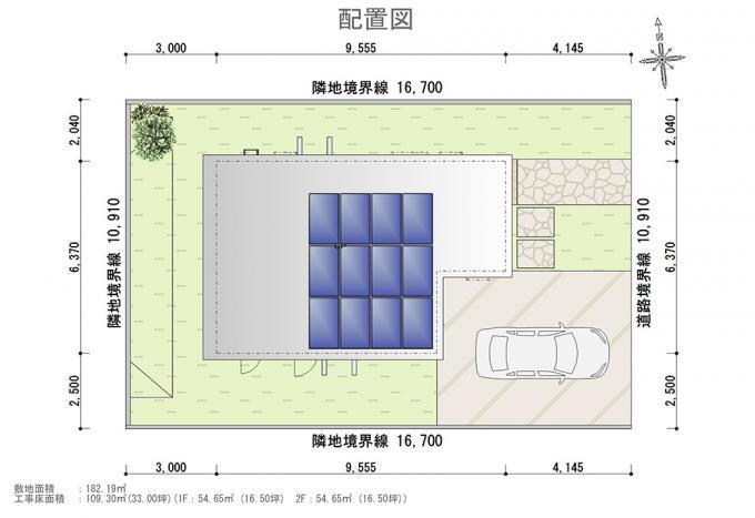 札幌市清田区清田7条3丁目 新築建売住宅 画像2
