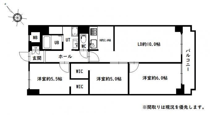 ◇パークサイドパシフィックマンション リノベーション物件◇ 画像2