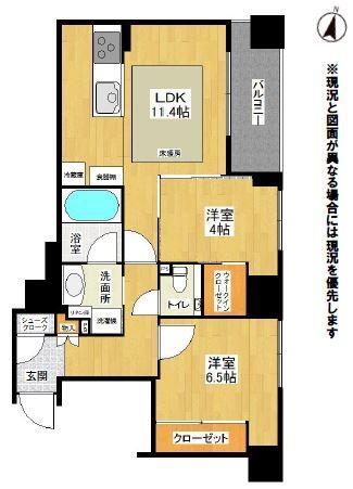 ラ・クラッセ札幌ステーションラフィーネ 画像3