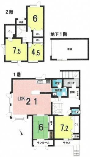 ◆北野5条4丁目 令和3年8月リノベーション済み住宅!◆ 画像3