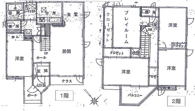 江別市いずみ野 中古戸建 画像2