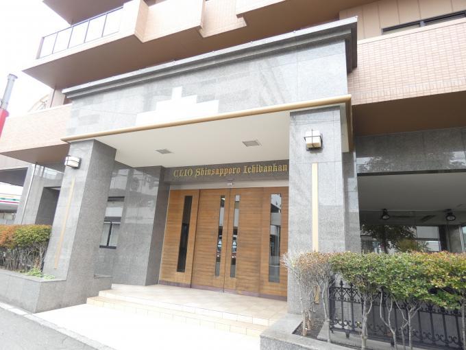 クリオ新札幌壱番館 画像2
