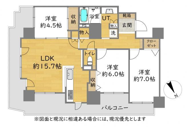 クリオ新札幌壱番館 画像3