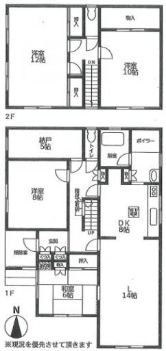 ◆西野11条8丁目 全室6帖以上の4SLDK戸建!◆ 画像3