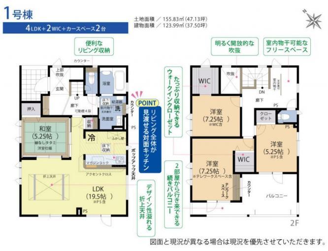 ≪最終1邸≫ 宮の森4条4丁目 新築住宅 画像3