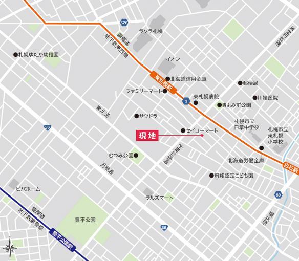 【ジョンソンホームズの建売 SOUHOUSE】東札幌2条4丁目 画像2